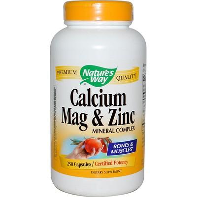 Кальций, магний и цинк, минеральный комплекс, 250 капсул кальций магний и цинк 250 таблеток