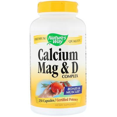 Комплекс магния, кальция и витамина D, 250 капсул  - купить со скидкой