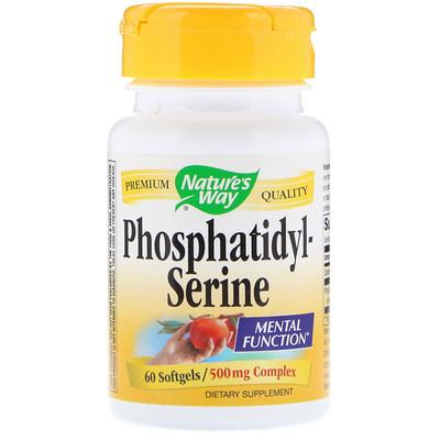 Купить Фосфатидилсерин, комплекс 500 мг, 60 мягких капсул