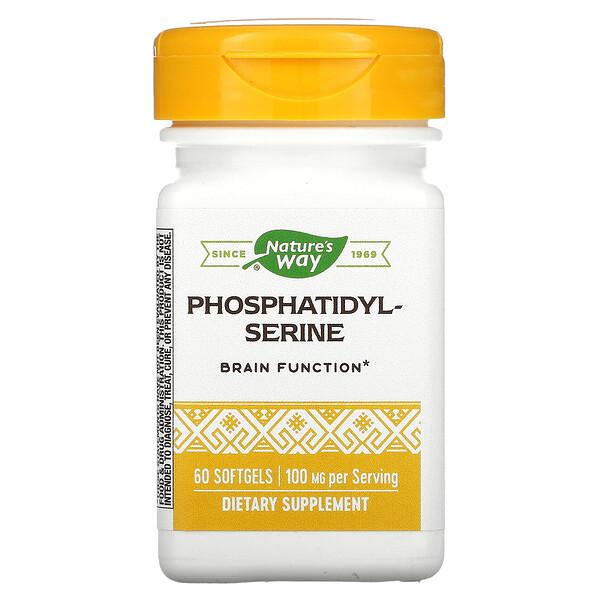 Phosphatidylserine, 100 mg, 60 Softgels