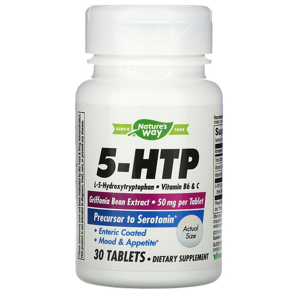 5-HTP, 30 טבליות