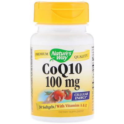Коэнзим Q10, 100 мг, 30 гелевых капсул стоимость