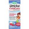 Umcka ColdCare, Cherry Flavored Syrup, 4 fl oz (120 ml)