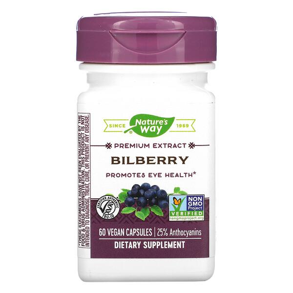 Bilberry, 60 Vegan Capsules