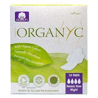 Organyc, Organic Cotton Pads, Heavy Flow Night, 10 Pads