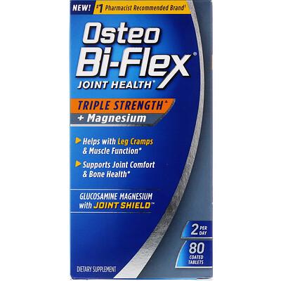 Купить Osteo Bi-Flex Добавка для здоровья суставов, тройной концентрации, с добавлением магния, 80таблеток, покрытых оболочкой