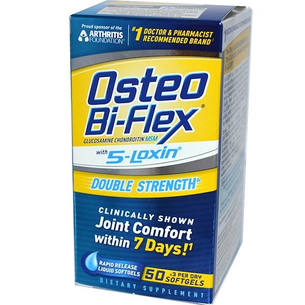 Osteo Bi-Flex, Glucosamine Chondroitin MSM, Double Strength, 50 Softgels (Discontinued Item)