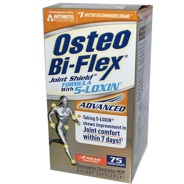 Osteo Bi-Flex, Joint Shield Formula with 5-Loxin Advanced, 75 Coated Caplets (Discontinued Item)