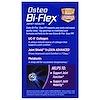 Osteo Bi-Flex, Здоровье суставов, средство для облегчения симптомов, продвинутое тройное действие + мелатонин, 28 мини таблеток (Discontinued Item)