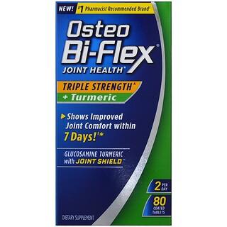 Osteo Bi-Flex, 관절 건강, 트리플 스트렝스 + 강황, 80 코팅정