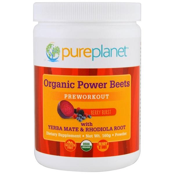 Pure Planet, Органическая свекла, предтренировочный, горсть ягод, 160 г (Discontinued Item)