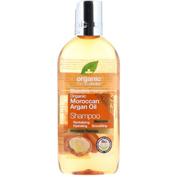 Organic Doctor, Moisture Therapy, Organic Moroccan Argan Oil Shampoo, 9 fl oz (265 ml) (Discontinued Item)