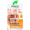 Organic Doctor, Organic Snail Gel, 1.7 fl oz (50 ml)