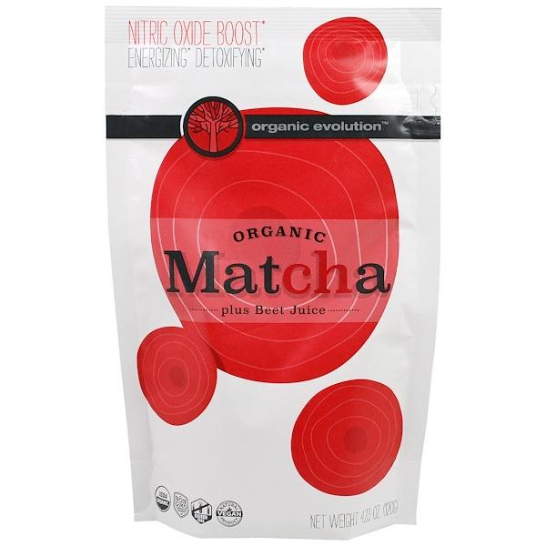 Organic Evolution, Organic Matcha, Plus Beet Juice, 4.23 oz (120 g) (Discontinued Item)