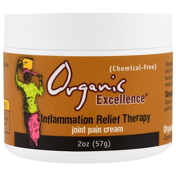 Organic Excellence, Лечение воспалительных болей, крем для удаления болей в суставах, без запаха, 2 унции (57 г)