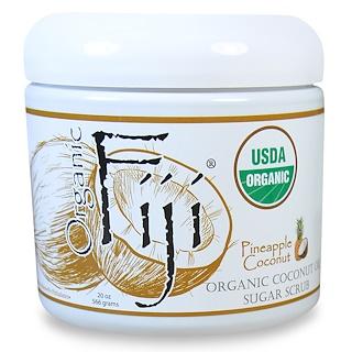 Organic Fiji, シュガーポリッシュ、パイナップルココナッツ、20オンス(566 g)