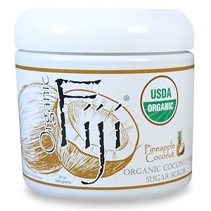 Органик Фиджи, Organic Sugar Polish, Pineapple Coconut, 1.25 lbs (566 g) отзывы