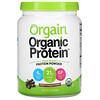 Оргаин, Organic Protein Powder, Plant Based, Creamy Chocolate Fudge, 1.02 lb (462 g)