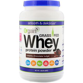 Orgain, Сывороточный протеин от коров на свободном выпасе, в виде порошка, Сливочно-шоколадный фадж, 1,82 фунта (828 г)