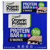 Orgain, Bio-Proteinriegel auf pflanzlicher Basis, S'More-Keks-Geschmack, 12 Riegel à 1,41 oz. (40 g)