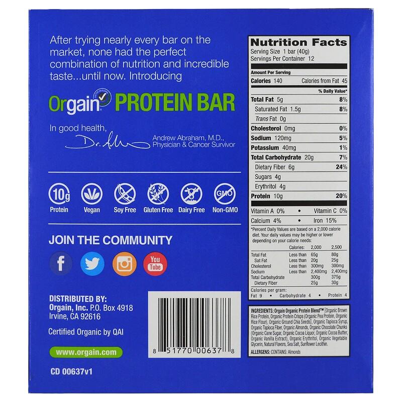 Orgain, Organic Plant-Based Protein Bar, S'mores, 12 Bars, 1.41 oz (40 g) Each - photo 2