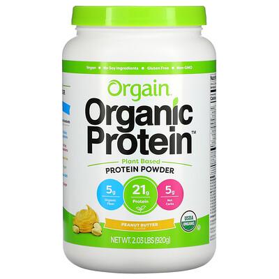 Orgain Органический протеин в порошке, продукт растительного происхождения, арахисовое масло, 2,03 ф (920 г)