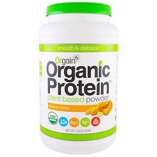 Orgain, Organic Protein Plant Based Powder, Peanut Butter, Net Wt 2.03 lb (920 g)