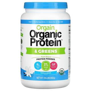 Orgain, 有机蛋白和绿色蛋白质粉、植物基、香草豆,1.94 磅(882 克)