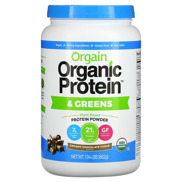 Organic Protein & Greens, Plant Based Protein Powder, Creamy Chocolate Fudge, 1.94 lbs (882 g)