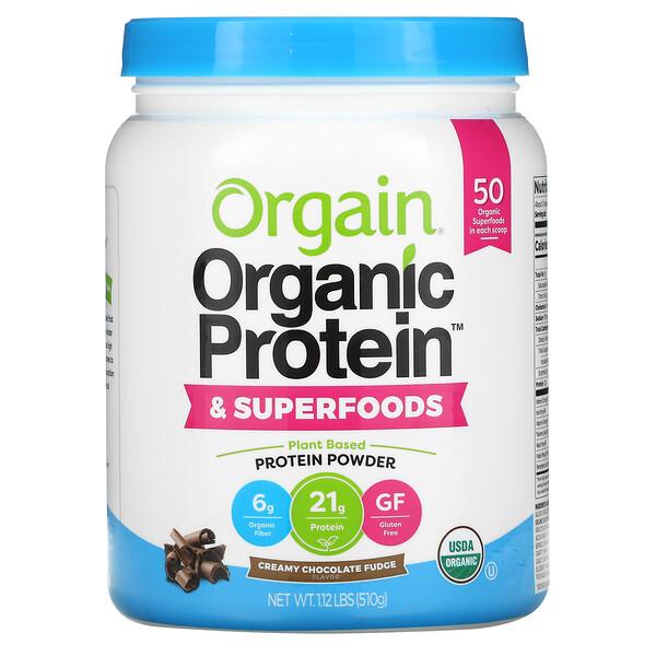 Organic Protein & Superfoods Powder, Plant Based, Creamy Chocolate Fudge, 1.12 lb (510 g)