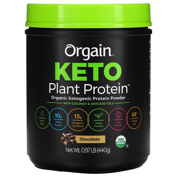 生酮,有机植物蛋白质粉,巧克力味,0.97 磅(440 克)