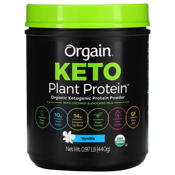Keto, Organic Plant Protein Powder with Coconut & Avocado Oils, Vanilla, 0.97 lb (440 g)
