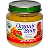 Organic Baby, Certified Organic Baby Food, Applesauce, 4 oz (113 g) (Discontinued Item)