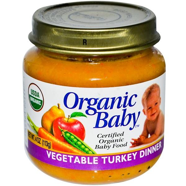 Organic Baby, Certified Organic Baby Food, Vegetable Turkey Dinner, 4 oz (113 g) (Discontinued Item)