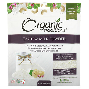 Organic Traditions, Cashew Milk Powder, 5.3 oz (150 g)