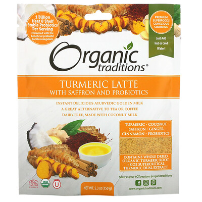 Organic Traditions Turmeric Latte with Probiotics and Saffron, 5.3 oz (150 g)