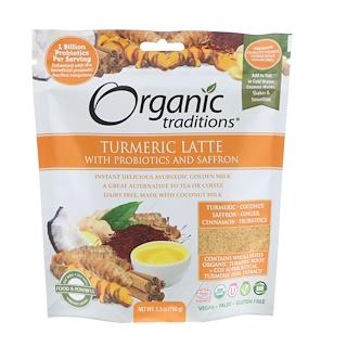 Organic Traditions, لاتيه الكركم بالپروبيوتيك والزعفران، 5.3 أونصة (150 جم)