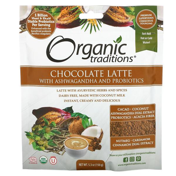 Organic Traditions, Chocolate Latte with Ashwagandha and Probiotics, 5.3 oz (150 g)