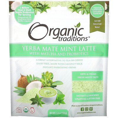 Organic Traditions Yerba Mate Mint Latte with Matcha and Probiotics, 5.3 oz (150 g)  - купить со скидкой