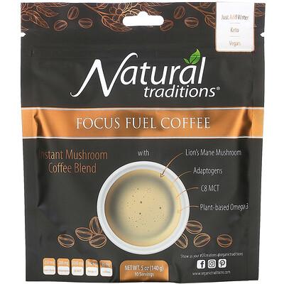 Купить Organic Traditions Focus Fuel Coffee, 5 oz (140 g)