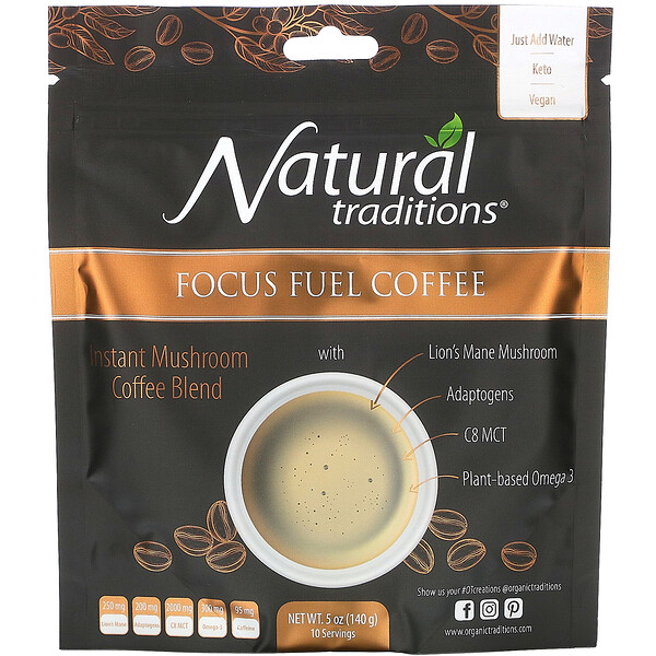Focus Fuel Coffee, 5 oz (140 g)
