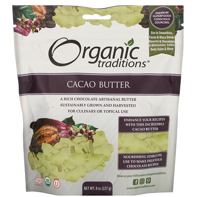 Organic Traditions Cacao Butter, 8 oz (227 g)