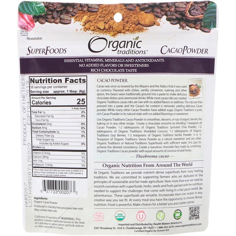 Organic Traditions, Cacao Powder, 8 oz (227 g) - photo 1