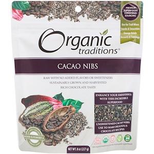 Organic Traditions, Cacao Nibs, 8 oz (227 g) отзывы