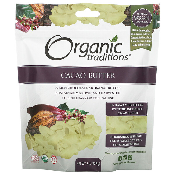 Cacao Butter, 8 oz (227 g)