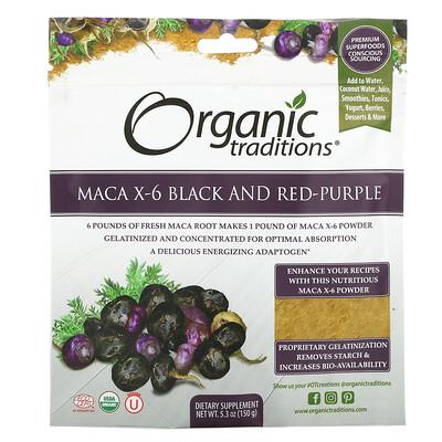 Organic Traditions Maca X-6 Black and Red-Purple, 5.3 oz (150 g)