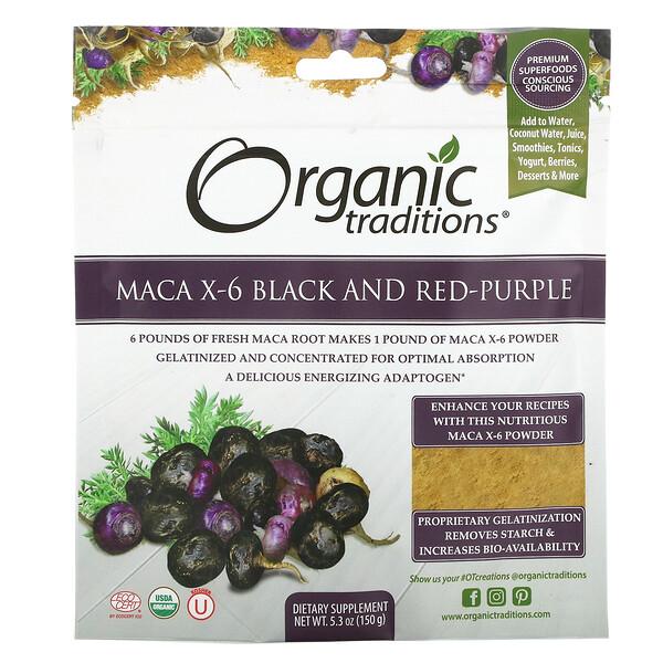 Maca X-6 Black and Red-Purple,  5.3 oz (150 g)