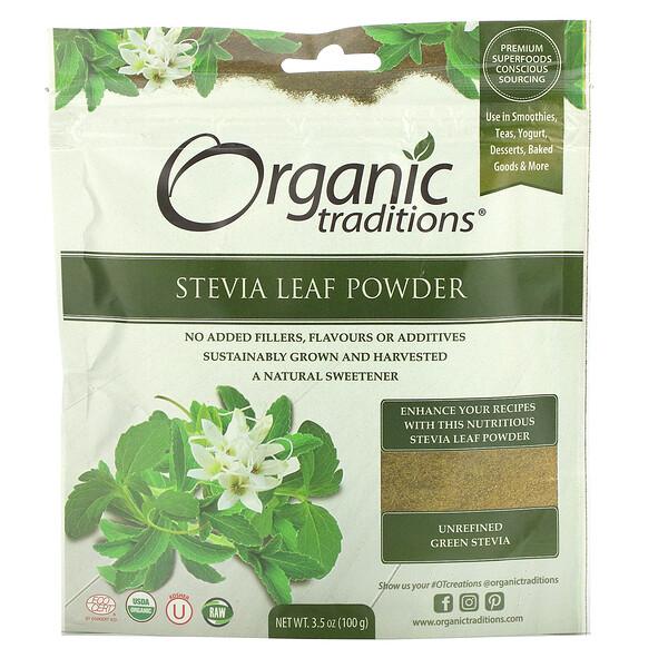Stevia Leaf Powder, 3.5 oz (100 g)