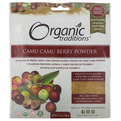 Organic Traditions Camu Camu Berry Powder, 3.5 oz (100 g)