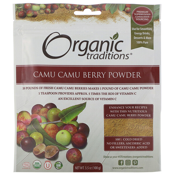 Camu Camu Berry Powder, 3.5 oz (100 g)